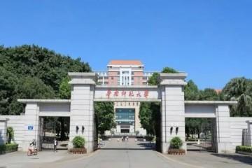 华南师范大学汕尾校区签约广东实现21地市本科高校全覆盖