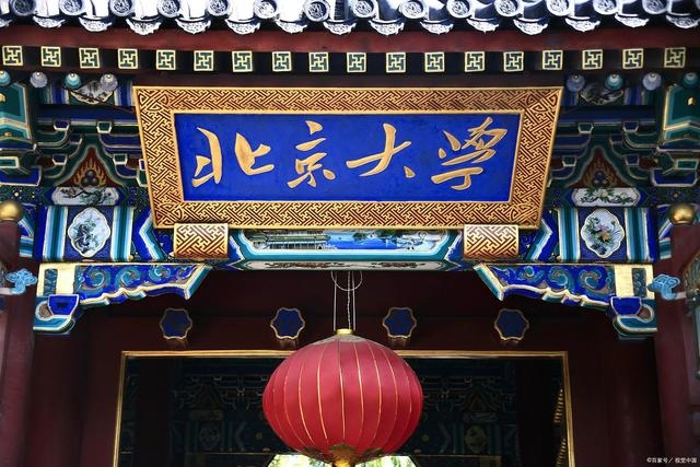 祝贺浙江这36名考生已被保送至清北不用参加高考了