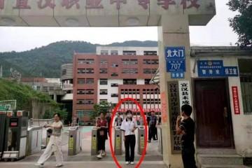 四川一考生涉嫌诈骗被网上追逃警方让她先高考
