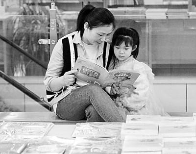 喧嚣的课外读物市场能否让青少年静心阅读