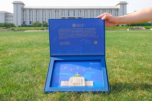点亮星光的你东南大学2021新生录取通知书让你眼前一亮
