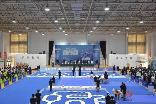 第十六届全国大学生智能汽车竞赛华北赛区在北科大天津学院举行